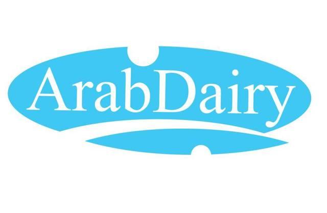 Arab Dairy