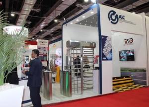 Cairo ICT 2018